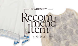 Recommend Item