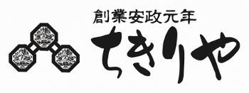 ちきりやロゴ (350x131)