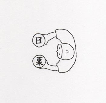 ロコ?新 (350x341)