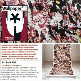??wallpaper*