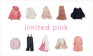 WEB NEWS limited pink