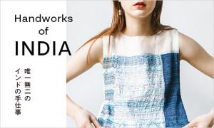 WEB NEWS INDIA